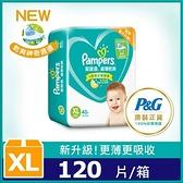 【南紡購物中心】幫寶適 超薄乾爽 嬰兒紙尿布(M/L/XL)