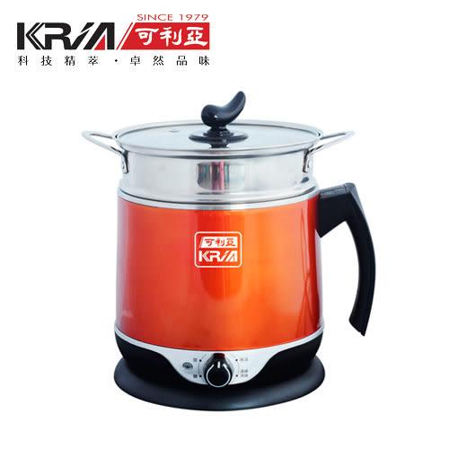 【KRIA可利亞】多功能美食蒸煮兩用鍋KR-D029