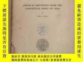 二手書博民逛書店physical罕見equations from the conceptual point of view(P30