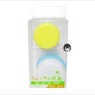 軟糖QQ矽膠面霜罐(10+20ml 2入組)-不挑顏色,隨機出貨