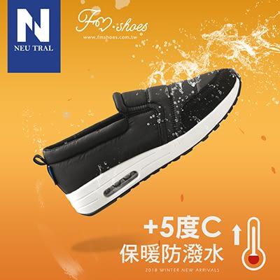 +5度C機能防潑水氣墊鞋
