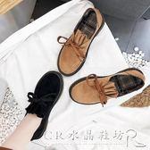 小皮鞋女 ulzzang原宿韓版平跟圓頭磨砂小皮鞋英倫復古學院風學生軟妹鞋女『CR水晶鞋坊』