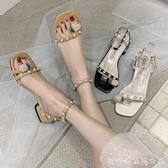 珍珠菠蘿涼鞋女夏季中跟粗跟一字帶鞋子糖糖女屋