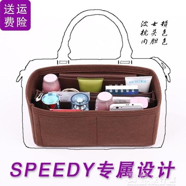 內膽包適用于lv包speedy253035整理內膽包內襯收納包撐型輕枕頭包中 獨家流行館