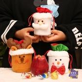 聖誕節包裝盒 聖誕節禮物袋蘋果袋糖果袋禮盒子平安果包裝盒平安夜兒童小禮品袋 多色 交換禮物