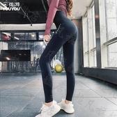 運動褲瑜伽褲女夏薄款高腰提臀彈力緊身褲外穿速干跑步訓練健身褲