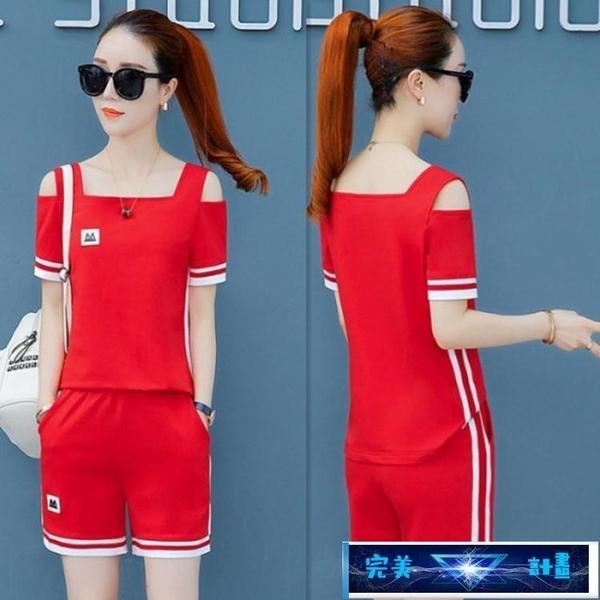 短袖套裝 夏季新款韓版女裝寬鬆短袖時尚兩件套短褲跑步運動服休閒套裝 完美計畫 免運