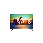 【南紡購物中心】PHILIPS 飛利浦  65PUH6052  65吋 4K UHD 智慧型顯示器