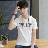 中大尺碼 2018夏季新款連帽短袖男士t恤青少年韓版上衣 zm1347『男人範』