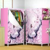 簡易宿舍單人衣櫥衣柜 簡約現代多功能寢室學生小號布衣柜經濟型  萌萌小寵igo