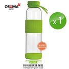 【OSUMA】運動時尚玻璃隨身瓶500ml 綠色HY-505  x1入