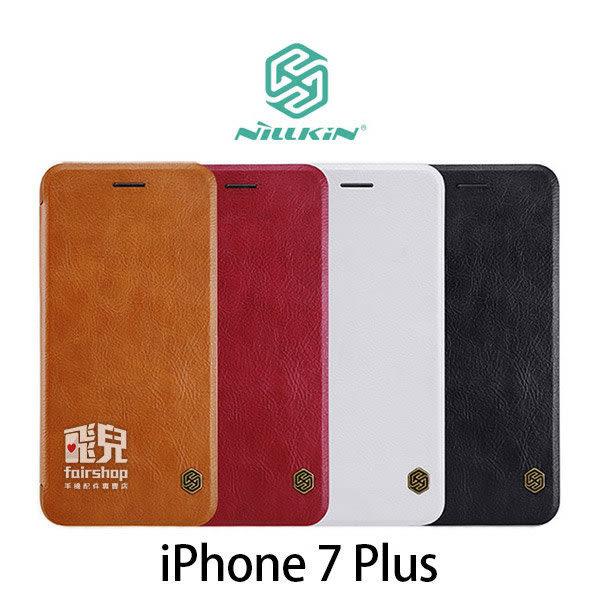 【妃凡】NILLKIN Apple iPhone 7 Plus 5.5吋 秦系列側翻 皮套 保護套 手機套 i7+(K)