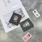 零錢包 可愛復古小清新折疊超薄迷你零錢包 巴黎春天