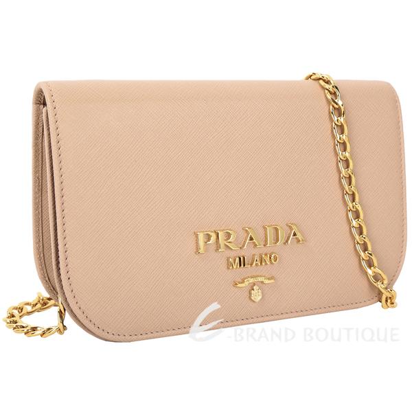 PRADA Saffiano Lux 撞色拼接防刮牛皮手拿/鍊帶包(粉裸色) 1740338-C5