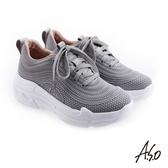 A.S.O 輕量抗震 個性時尚休閒鞋 灰