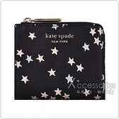 Kate Spade SPENCER CONFETTI STARS 金字LOGO設計雙折式皮革6卡拉鍊星星短夾 (黑/多色)