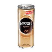 雀巢咖啡柔滑拿鐵即飲罐裝240ml*24【愛買】
