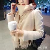 圍巾女秋冬季韓版百搭学生加長加厚保暖手工珍珠圍巾sd3922『夢幻家居』