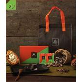 【冷藏配送】尚唐坊85%原豆原脂純巧克力組-微糖(30片) 2盒附保冷袋  *維康