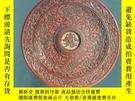 二手書博民逛書店【國內發貨,罕見】Chinese Carved Lacquer(中國漆雕)Y473235 Derek Clif