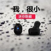 雙耳藍芽耳機迷你超小隱形運動無線耳塞入耳式igo「Chic七色堇」