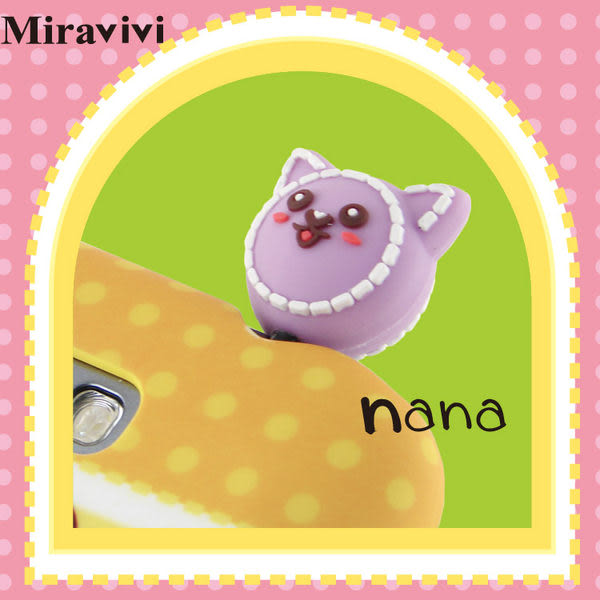 Miravivi 可愛動物狂想曲系列耳機防塵塞-NaNa貓
