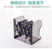 伸縮書架 黑白網狀可伸縮書立架折疊書夾書靠書立簡易桌上收納課桌神器桌面書架 莫妮卡小屋