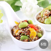 【愛上新鮮】輕采養生藜麥毛豆 x6包