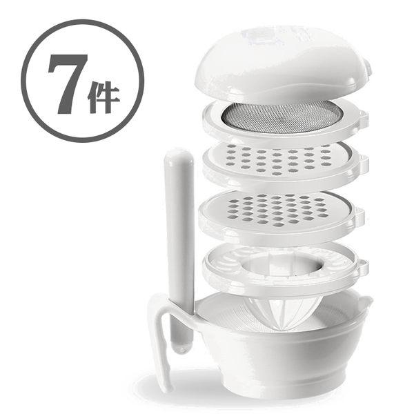 嬰兒副食品調理器 食物研磨器七件組 嬰兒用品 RA00121