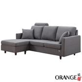 【采桔家居】羅曼頓 時尚透氣棉麻布L型沙發組合(二色可選+左&右二向可選)