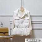 雙11特價 羽絨馬甲反季羽絨馬甲女短款2021韓版時尚立領收腰輕薄背心坎肩馬夾外套潮
