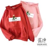 EASON SHOP(GW4379)韓版百搭款純色玫瑰花印花刷毛加絨加厚口袋長袖連帽T恤女上衣服落肩內搭素色棉T