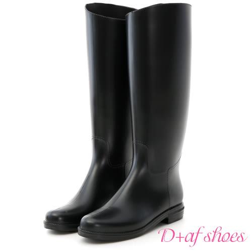 雨靴 D+AF 極簡美學.顯瘦質感素面長筒雨靴*黑