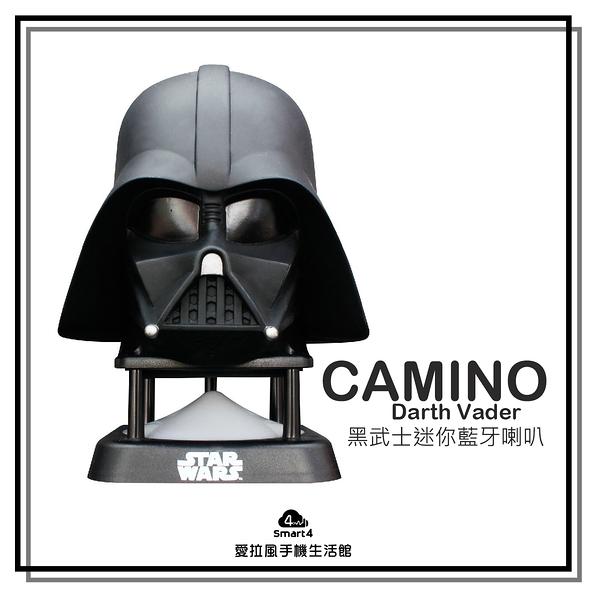 【台中愛拉風XCAMINO】Star Wars Darth Vader 黑武士迷你藍牙喇叭 隨身 另有復仇者系列