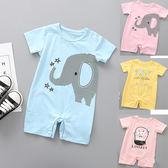 連身衣 兔裝 爬服 ZOO 大象 貓 舒適柔軟 肩扣設計 男女童短袖連身衣 四款 寶貝童衣