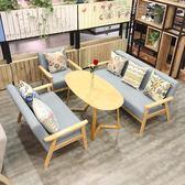聖誕禮物茶幾甜品奶茶店桌椅組合咖啡廳簡約休閒布卡座雙人沙發辦公室洽談 LX 雲朵走走