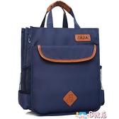 手提包 補習袋小學生書包手提袋男女兒童補習包書袋補課包手拎學習斜挎包 8號店