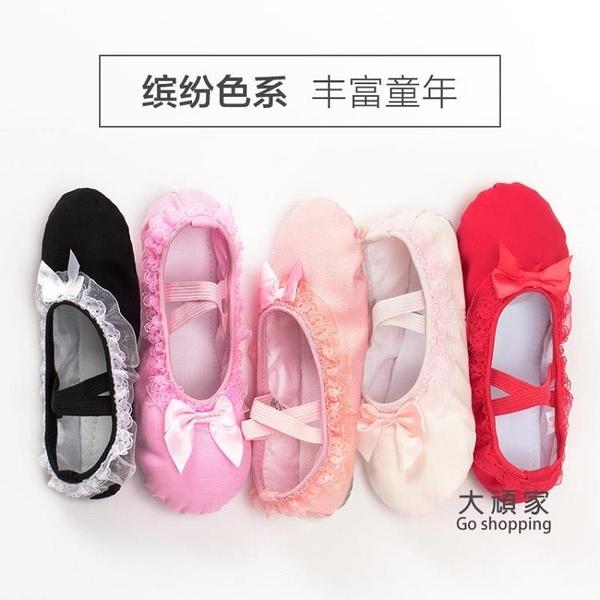 舞蹈鞋 練功鞋 舞蹈鞋女軟底練功鞋貓爪鞋兒童芭蕾舞鞋小孩幼兒女童跳舞鞋
