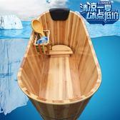 加厚美容院泡澡木桶成人沐浴桶實木質洗澡桶家用浴缸桑拿浴盆 歐韓時代