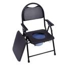 孕婦殘疾老年人坐便椅座便椅老人大便椅坐便器凳折疊加厚坐廁椅子 古梵希DF