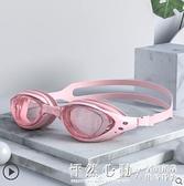 泳鏡防水防霧高清游泳鏡泳帽套裝男女士游泳眼鏡兒童潛水裝備 怦然新品