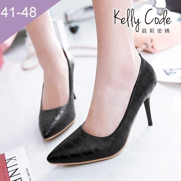大尺碼女鞋-凱莉密碼-韓版時尚尖頭復古金屬石紋細跟高跟鞋9cm(41-48)【HB262】黑色