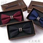 領帶領結 精緻水鑚英倫紳士蝴蝶結領結男 正裝 小艾時尚