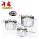DANRO丹露-五層複底不鏽鋼鋼湯鍋組S304-252117【曼曼小舖】