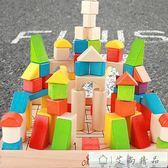 積木 木質積木玩具益智寶寶男女孩早教拼裝
