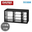 SHUTER 樹德 A9-5244 小幫手零件分類箱 黑色10抽 (個)