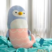 義大利Fancy Belle《企鵝美人魚》涼感抱枕