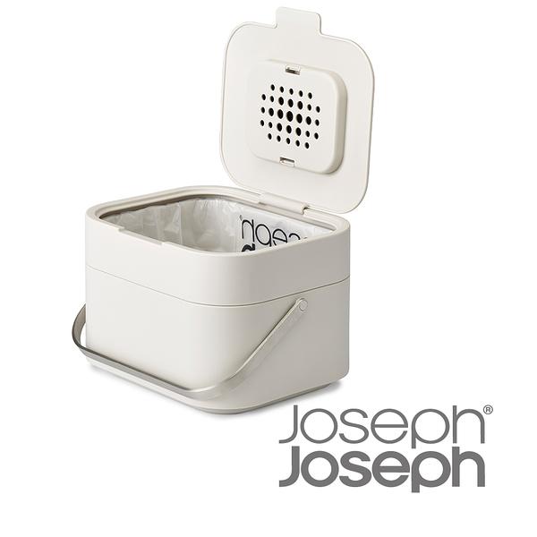 英國 Joseph Joseph 智慧除臭廚餘桶-灰/白兩色可選