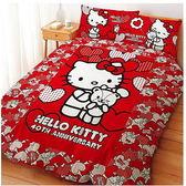 【Hello Kitty 與Bear】單人薄被套4.5X6.5尺、日本卡通合法授權、台灣製LUST寢具