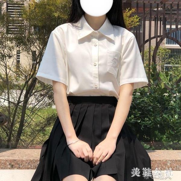 2020新款夏季日繫學院風襯衫JK制服上衣白DK襯衣短袖百搭學生 快出『美鞋公社』